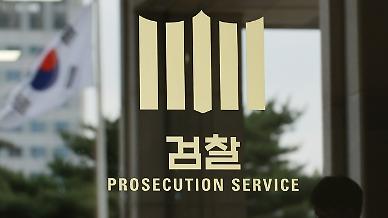 檢, 성남시 압수수색서 이재명 정진상 이메일 확보