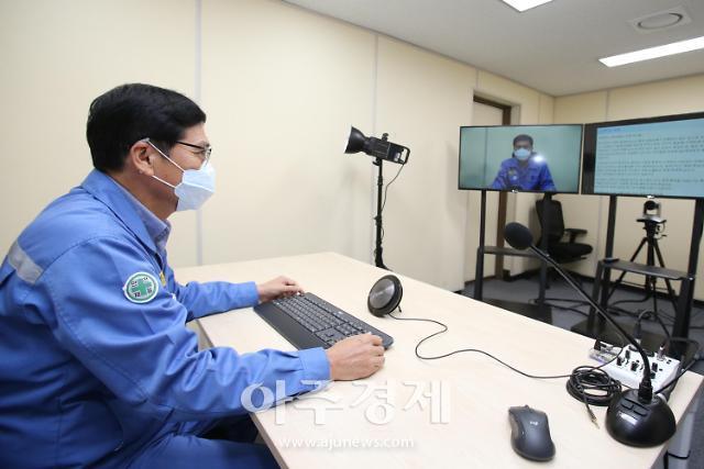 포스코 포항제철소, 베테랑 직원 현장 기술...동영상 통해 MZ세대 전수