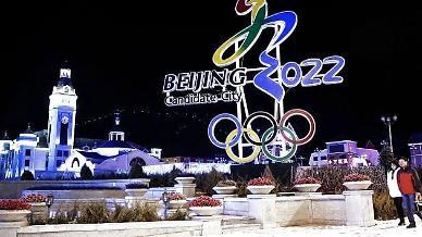 중국, 베이징동계올림픽 간소화 개최