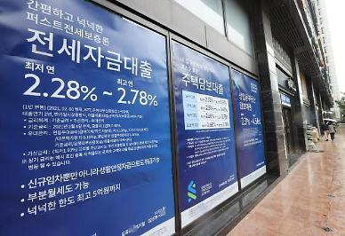 오늘 가계부채 보완대책 발표…DSR 규제 강화 전망