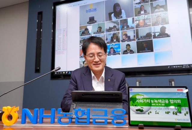 농협금융, 2차 녹색금융 협의회 개최…ESG 경영 강화