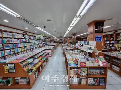 '충남도 지역서점' 49개소 첫 인증