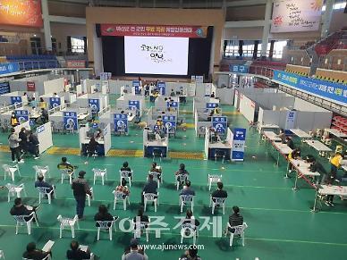 예산군, 충남 유일 '전 군민 대상 독감 무료 예방접종' 순항