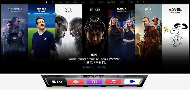 韩OTT市场又来一员猛将!Apple TV+下月开通服务