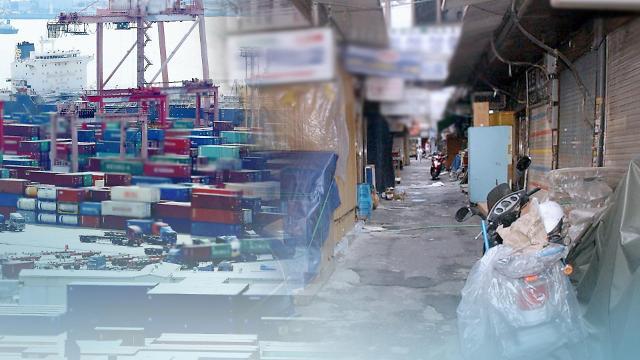 韩2021年第三季GDP环比增0.3%
