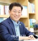 박승원 시장, 시민과 함께 일하는 더 나은 도시 광명 만들어 나가겠다