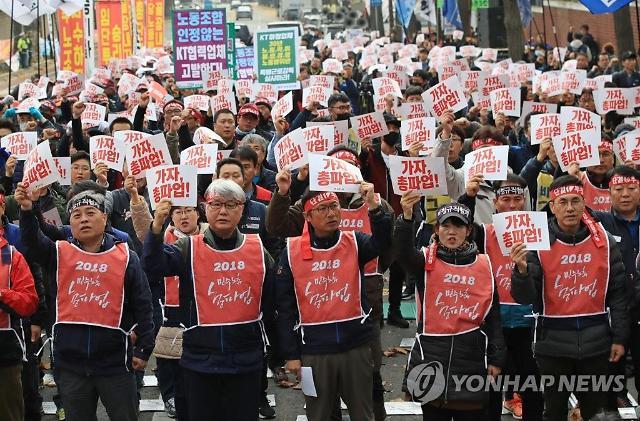 경찰, 민주노총 총파업 수사 서울종로경찰서에 배당