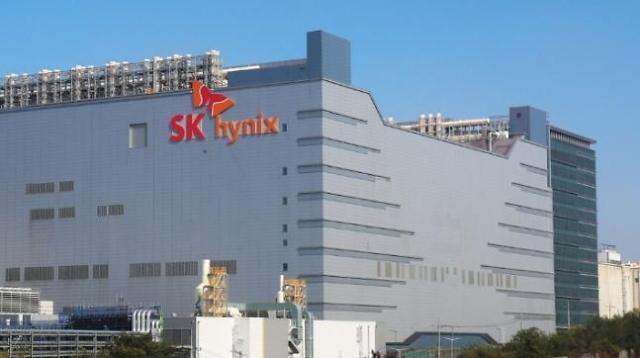 SK海力士三季度销售额创历史新高