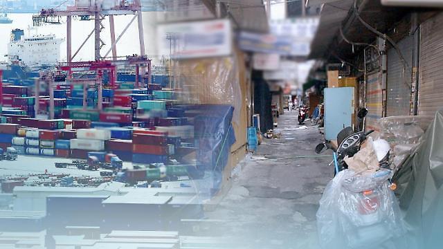 GDP quý III đạt 0.3%…Tăng trưởng GDP 4% cả năm có khả thi?