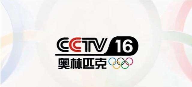 中 시진핑 주석, CMG올림픽채널 및 디지털 플랫폼 개시 축하