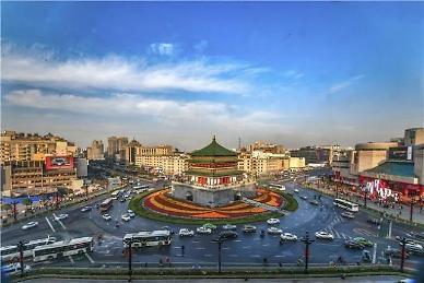시안 경제가 빠르게 식는다 코로나로 중국 동진서퇴 심화