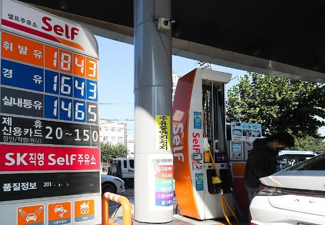 韩国下月12日起将限时下调燃油税20%