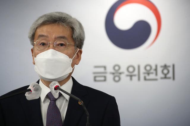 [가계부채 대책] 연소득 5000만원 김과장, 내년부터 주담대 한도 최대 40% 줄어