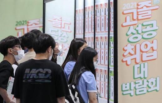 """韩国大企业集团承诺扩大招聘 """"青年希望ON""""计划落实加速"""