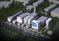 SKケミカル、「エコ」LNG熱併合発電事業の本格化…「SKマルチユーティリティ」発足