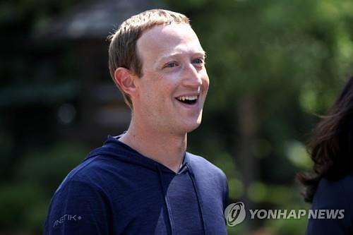 페이스북, 올해 메타버스에 11조 6천억 투자한다