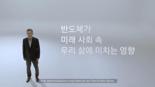 """이정배 삼성전자 사장 """"미래 반도체, 폭증하는 데이터 대응력이 관건"""""""