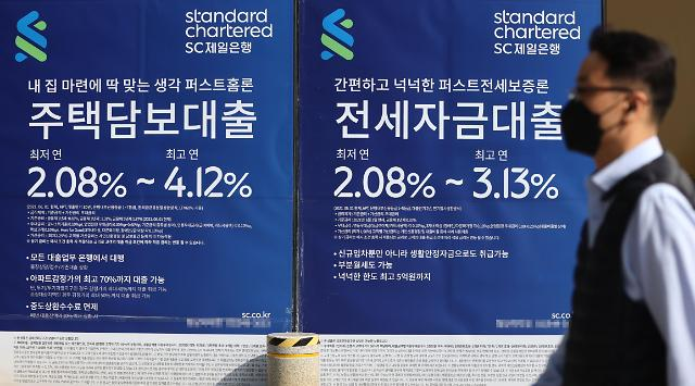 韩国公布加强家庭负债管控方案 贷款政策进一步收紧