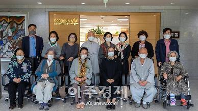 동국대학교 경주캠퍼스, 일념장학회 장학금 수여식 개최