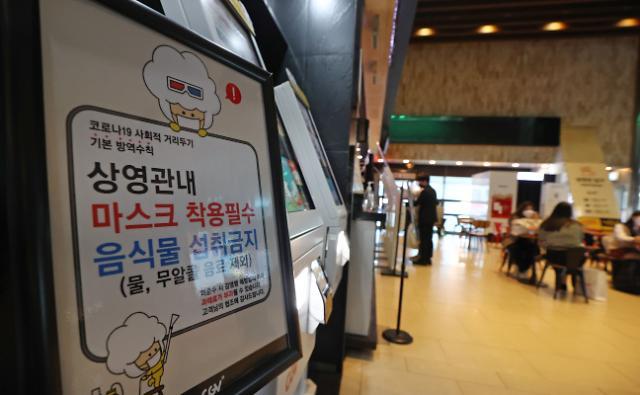 """[코로나19] 정부 """"3주 연속 확진자 감소세""""…위드코로나 준비 돌입(종합)"""