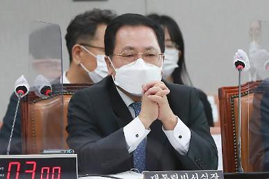 """유영민, '이재명 대장동 사태 연관설'에 """"수사 대상인지 몰라"""""""
