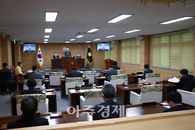 부여군의회, 제260회 임시회 폐회···2일간의 일정 마무리