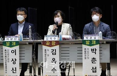 충남도의회, 탄소중립 실현 자원봉사자 역할 모색