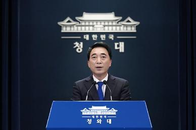 """박수현 """"노태우 국가장, 법적 문제·국민 수용성 기준으로 논의"""""""