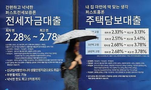 """은행권, 오늘부터 전세대출 규제 시행…""""잔금일 전까지 상승분만 대출"""""""