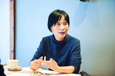 조은 동국대 명예교수, 경기문화재단 이사장 취임