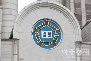 法, 윤석열 응원 화환 방화범에 징역형