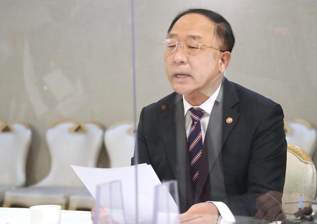 홍남기 택지개발 과도한 민간이익 환수제도 재점검
