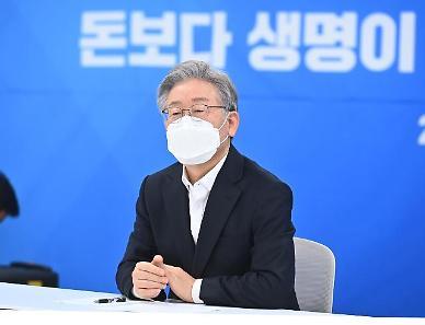 """이재명 """"이번 선거 '부동산' 가장 중요…개발이익 환수‧부동산감독원 제도화"""""""
