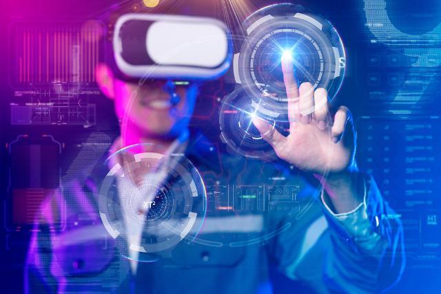10월 디지털 뉴딜 우수사례, 메타버스·블록체인 등 신기술 기업 선정