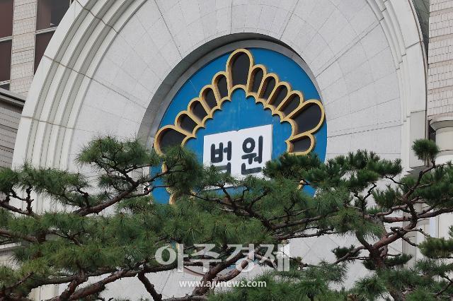 대장동 개발 의혹 키맨 유동규, 내달 10일 첫 재판