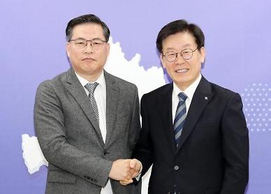 검찰, 황무성 사퇴 압박 이재명·유동규 수사 착수