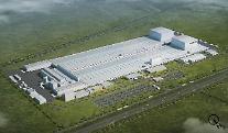 サムスンエンジニアリング、1700億ウォン規模のネクセンタイヤ欧州工場2段階工事の受注