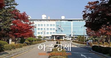 경기도교육청, 교육자치-지방자치 연계ㆍ협력 대회에서 우수기관 입상