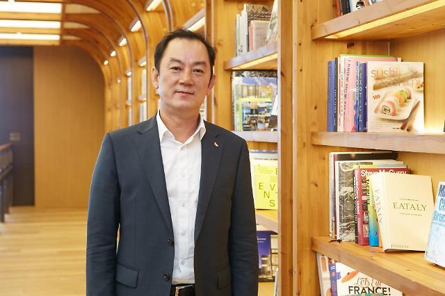 """SK어스온 """"석유개발 넘어 탄소저장으로 사업 확대 추진"""""""