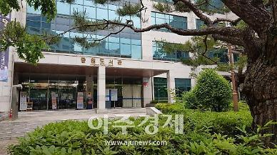성남도시개발공사, 중원도서관 책이음 서비스 우수사례 장려상 수상