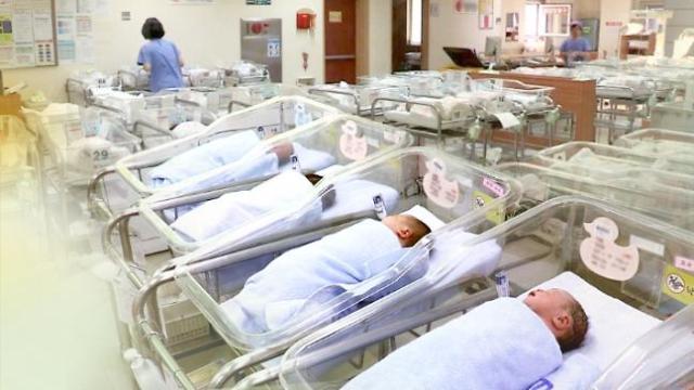 新生儿又双叒叕创新低 韩国连续22个月人口自然减少