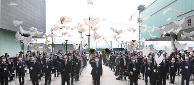 김대중 평화주의 기리는 국제학술대회 목포에서 처음 열려