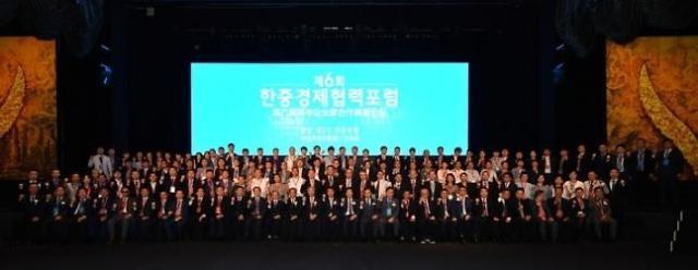第7届中韩经济合作论坛29日将在首尔举行