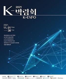 K-Expo 2021 - Chương trình tổng hợp các nội dung Hallyu diễn ra 1~30/11