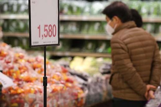 Ngân hàng trung ướng Hàn Quốc Sự tắc nghẽn nguồn cung và nhu cầu tiêu dùng gia tăng có thể dẫn đến lạm phát dài hạn