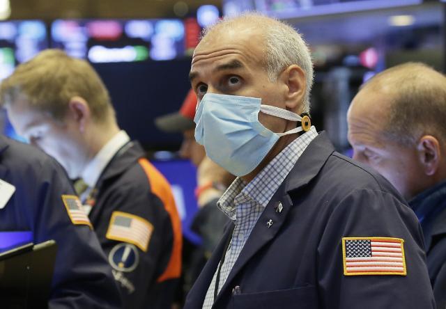 [뉴욕증시 마감] 비트코인·실적 부진에 다우·S&P500 하락 전환...중립 장세 유지