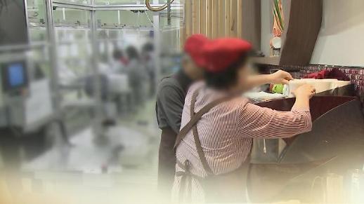 统计:韩企中99.9%为中小企业 从业人员超八成