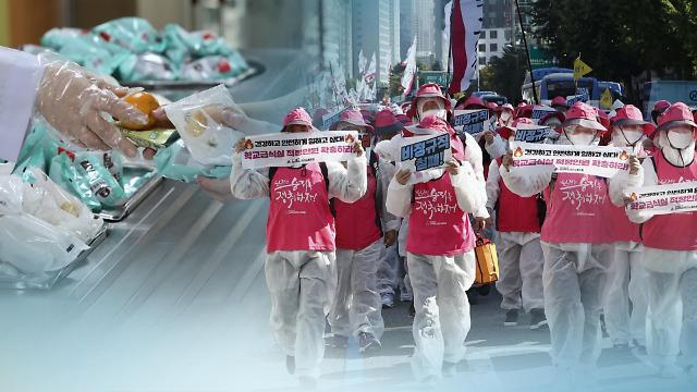 韩国在职人员中非正式职工超800万人 占比近四成