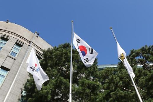 首尔市政府降半旗为卢泰愚致哀
