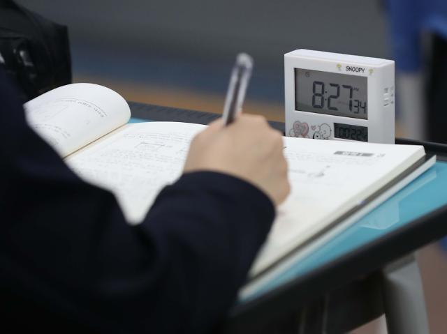 报告:韩去年高考考生缺考率达14.7%